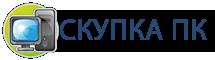 Скупка ПК Logo